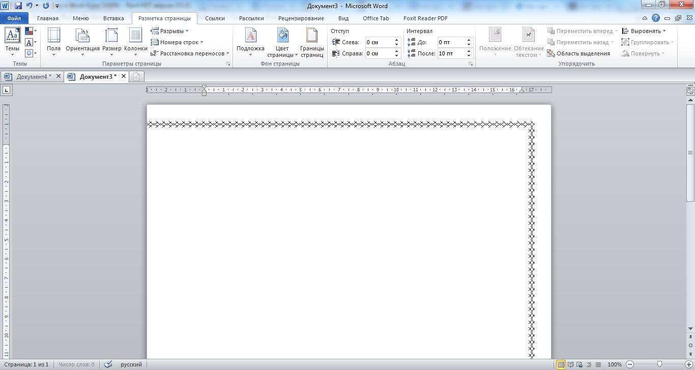 Как в ворде сделать рамку только для текста