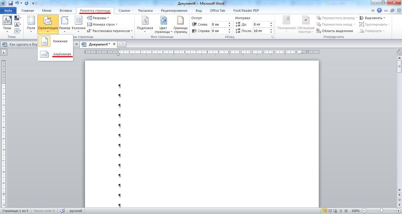 Вставка подписи - Word - Microsoft Office Support - Office 365 100