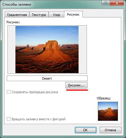 Как в ворде сделать фоновый рисунок на весь лист - Russkij-Litra.ru