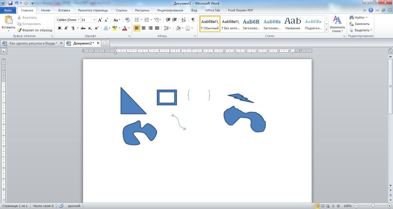 Как сделать рисунок на страницу