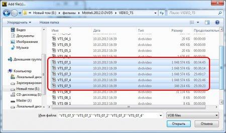 VOB файлы из одной главы