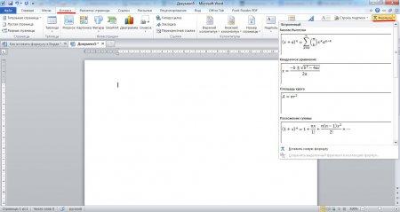 Вставка формулы в Ворде