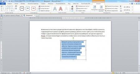Область для ввода текста для обычной надписи