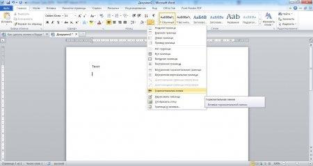 Расширенное меню настройки границ выделенных ячеек или текста