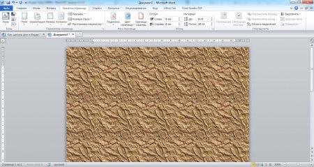 Пример заливки текстурой