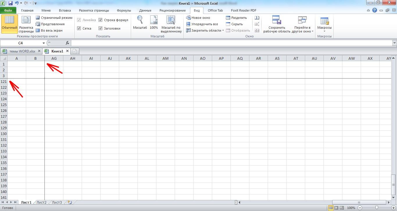 Сводные диаграммы в Excel 2013