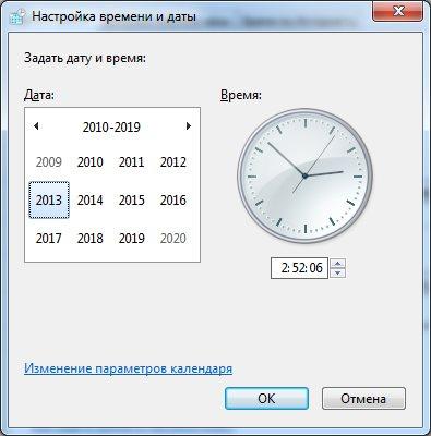 Показывает некоторый период лет