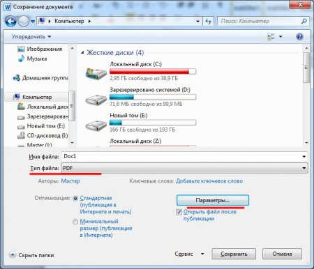 Выбираем формат PDF для сохраняемого файла в Ворде