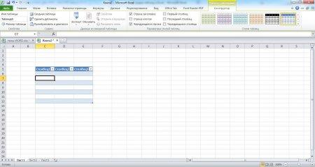 """Пример таблицы, созданной пунктом \""""Таблица\"""" в Экселе"""