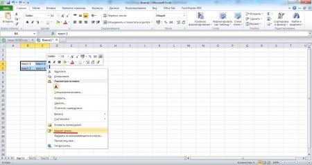 Выбираем Формат ячеек для дальнейшего объединения ячеек в Excel