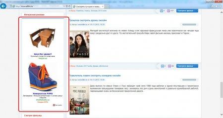 Пример блока тизерной рекламы Recreativ на кино сайте