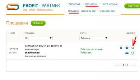 Создаем рекламный блок в Яндекс.Директ