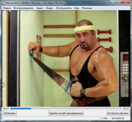 Реклама в ACE Player HD перед включением просмотра фильма через интернет