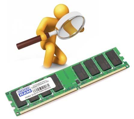 Как проверить оперативную память компьютера?