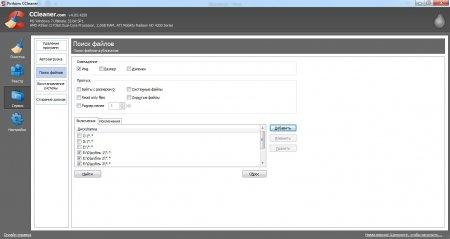 Настройка поиска дубликатов в программе CCleaner