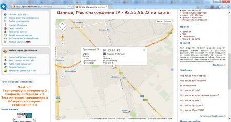 Местоположение IP на карте