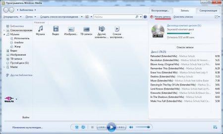 Добавление аудио файлов для записи