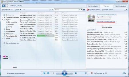 Процесс записи аудио CD в Windows Media