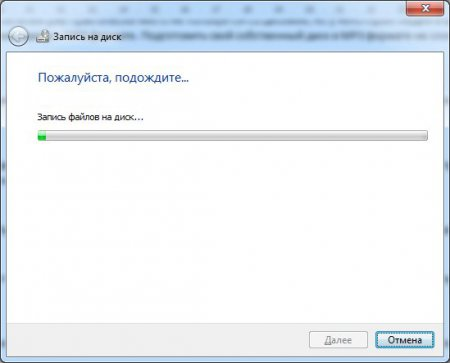 Процесс записи mp3 диска