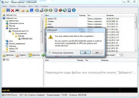 Соглашаемся с предлагаемым изменением файловой системы диска, более подходящей для mp3