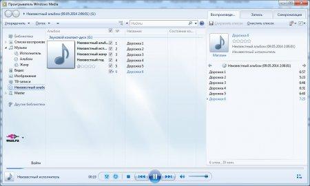 Открытие гибридного аудио CD диска проигрывателем