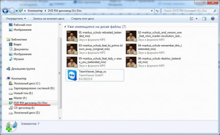 Открытие гибридного аудио CD диска в проводнике