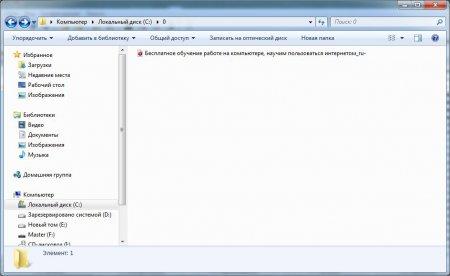 Результат сохранения страницы в виде веб-архива