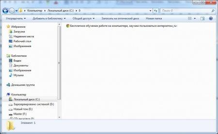 Результат сохранения html версии веб страницы