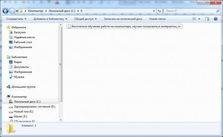 Результат сохранения веб страницы как текстового файла