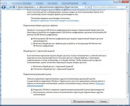 Настройка дополнительных параметров общего доступа