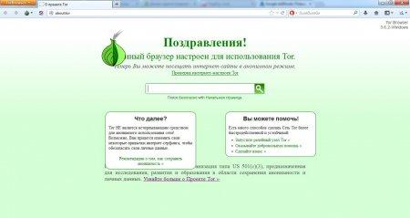 Анонимное подключение через Tor Browser