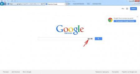 Страница Гугл для поиска изображений