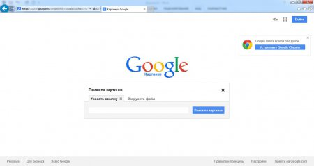 Страница Гугл для поиска похожих картинок