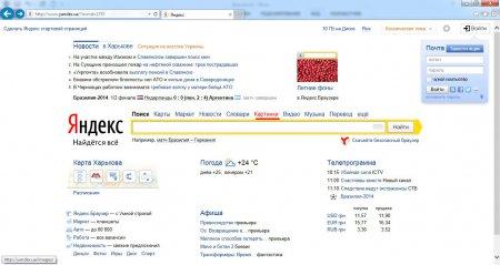 Стартовая страница Яндекс