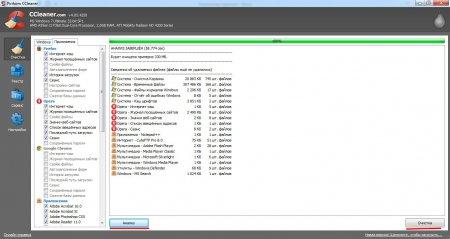 Удаление временных и ненужных файлов