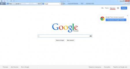Гугл стартовая страница
