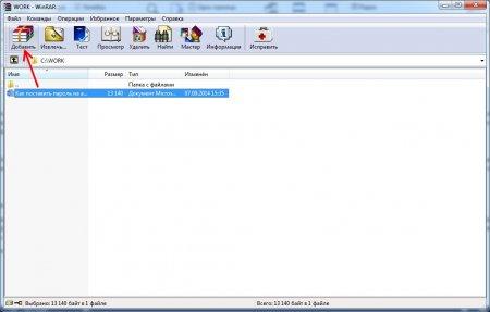 Добавляем в архив в программе WinRAR