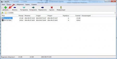 Добавление в архив в программе 7-Zip