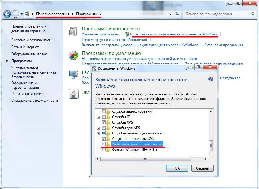 Как сделать включения и отключения компьютера6