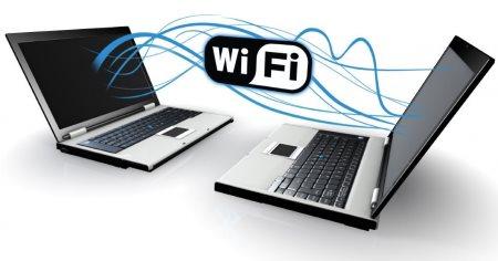 Как включить WiFi на ноутбуке?