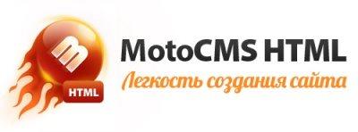 Обзор системы управления сайтом MotoCMS