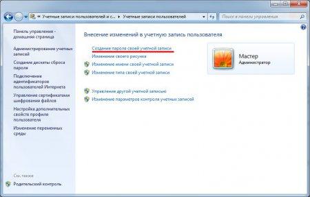 Создание пароля к учетной записи в Виндовс 7