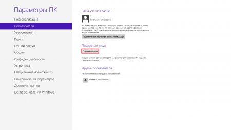 Создание пароля к учетной записи в Виндовс 8