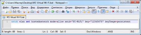 Текстовый файл с кодом создания виртуального подключения WiFi