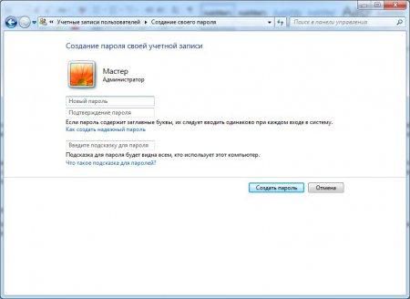 Установка пароля на компьютере для входа в учетную запись Виндовс