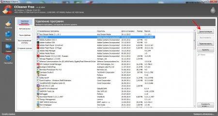 Удаление программ чрез CCleaner