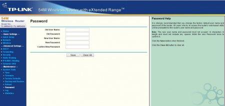 Веб-интерфейс роутера, установка пароля на роутер