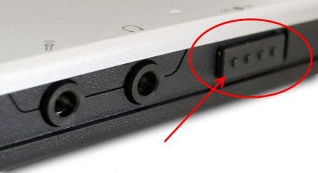 Кнопка включения WiFi справа на корпусе