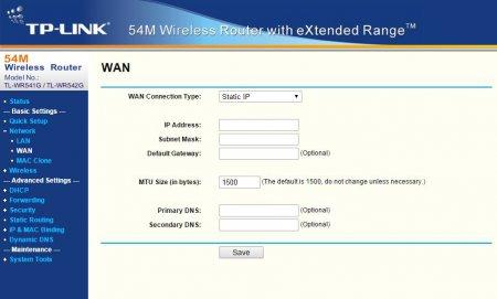 Настройка WAN параметров доступа