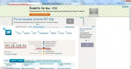 Тестовый просмотр сайта через веб прокси